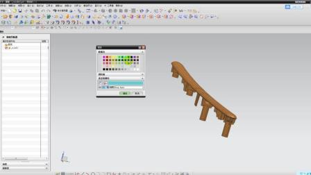 UG模具设计: 如何分析产品分型线位置