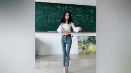 这位女老师这么招摇, 不怕被校长看见吗?