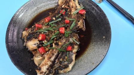 低脂健康又美味的豉汁鳕鱼
