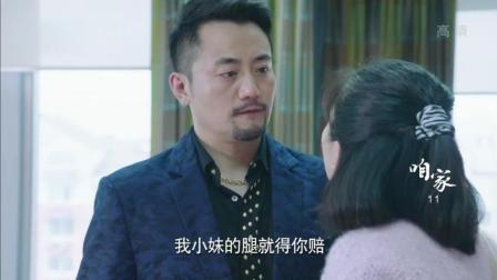 咱家: 翟万臣带着女儿去找傅亨闹, 不但毁了他的生意还被宋运成打
