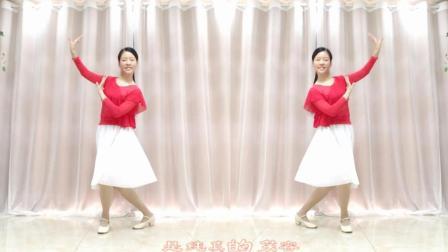 经典老歌《九九女儿红》优美动人广场舞