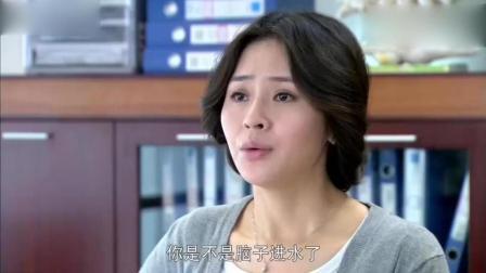 门第: 小贝公司出状况, 惨被同事算计, 她会如何机智地应对?