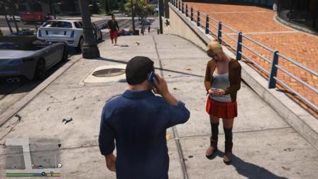 GTA5: 老麦在大街上遇到女儿, 当面打电话给她会怎样?