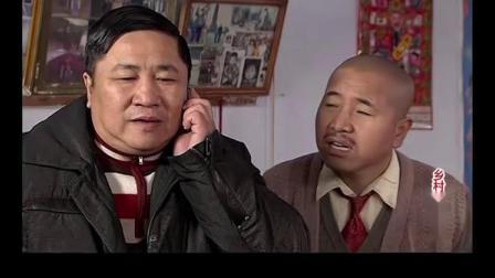 刘能搞活动让王大拿支持,王大拿让他先垫上,效果好给他报销!