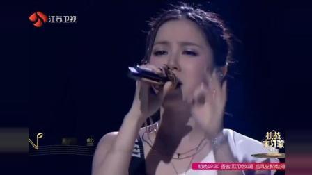 邓紫棋——《再见》金曲捞之挑战主打歌 现场高清MV