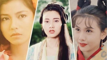 五位美艳绝伦的香港小姐 哪一个是你的童年女神?