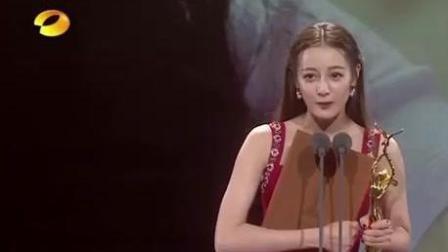 金鹰女神迪丽热巴获得第29届中国电视金鹰奖观众喜爱的女演员奖!