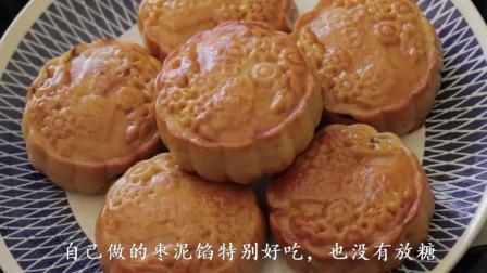 教你广式枣泥月饼正宗做法, 最为美味的一个秘方, 怎么吃都不腻