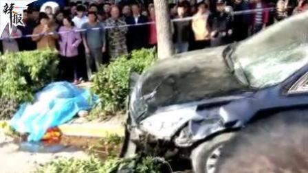 业主遭强拆开车撞向拆迁队 致1死9伤