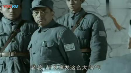 《亮剑》参谋长说李云龙击毙了坂田联队长, 老总听后的反应亮了