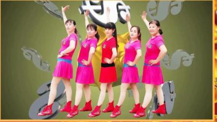 水蜜桃广场舞《没钱的日子》简单32步