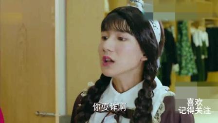 《我们的少年时代》TFBOYS王俊凯王源女装扮相惊艳! 易烊千玺居然不同伍, 穿王子衣!
