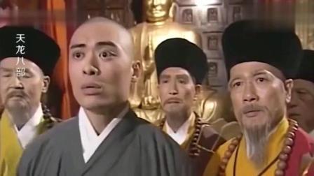 《天龙八部》鸠摩智打不赢虚竹, 就暗箭伤人, 真是损了吐蕃国师的名头