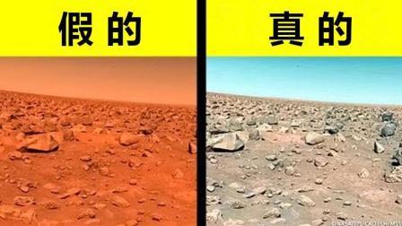 火星是红的? 我们应该停止相信的7个事实!