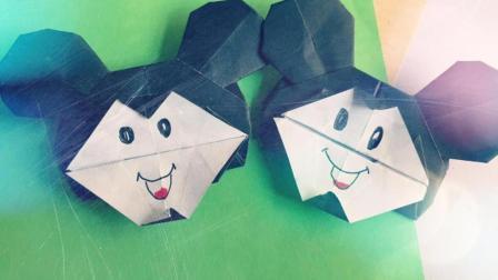 可爱的米奇米老鼠, 一张纸就可以折出, 还原电视里的卡通形象