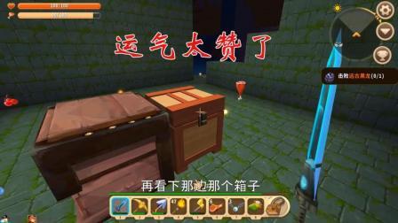 迷你世界新手生存42 江叔遇到双地牢双箱子 发现宝物来一段即兴说唱