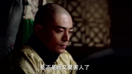 如懿传: 皇嗣再一次被害, 上演一场侦探分析剧