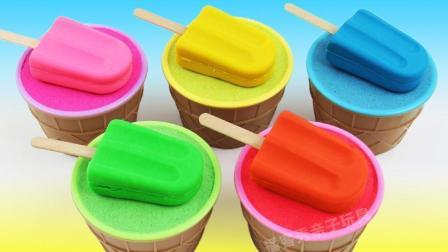 七彩冰淇淋魔力变变变! 比起动力沙冰淇淋你更喜欢哪个?