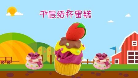 益起玩奇趣屋手工乐园 创意食玩系列之千层纸杯草莓蛋糕