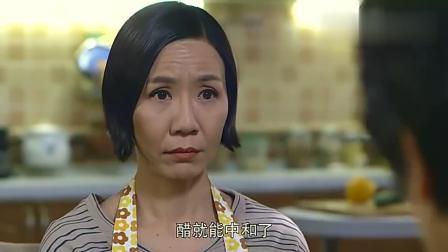 大龄女人初次学做菜, 外孙女: 你还是别做菜了! 她一脸尴尬