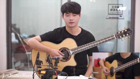 【吉他教程】叶锐文新概念吉他入门教程示范5