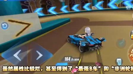 QQ飞车手游首辆7000天猎影车, 网友: 飞车凉了都不会到期