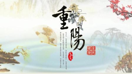 重阳节慰问活动