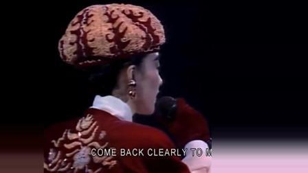89年演唱会, 陈慧娴一曲《昨日重现》, 太经典!