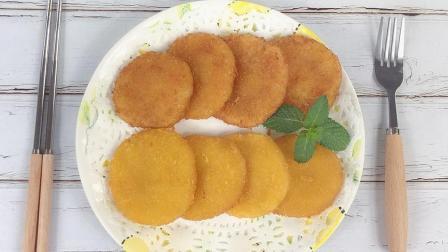 脆皮南瓜饼 简单易上手小点心