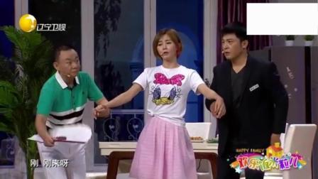 孙涛、邵峰小品《孕味》, 非常搞笑的小品, 爆笑
