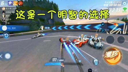 QQ飞车手游: 用摇杆模式来到秋名山跑不过难道还撞不过么