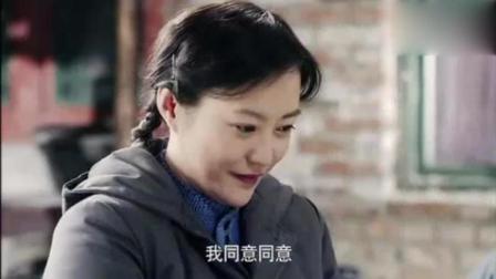 情满四合院-过年了婆婆要跟一大爷吃饺子, 被媳妇当场数落不要脸
