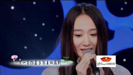 《步步惊心》主题曲的原唱是她, 长的比刘诗诗还漂亮