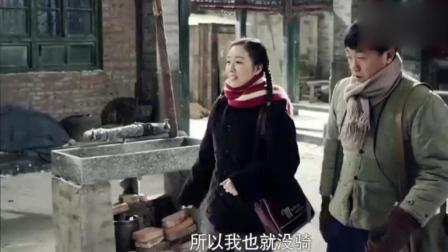 漂亮的冉老师跟傻柱搭上关系, 秦淮茹看到当场吃醋了