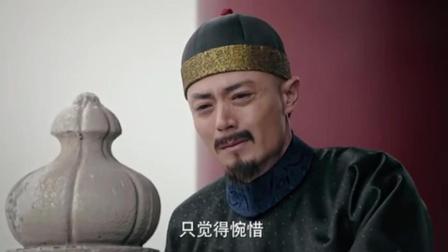 如懿传: 皇上追忆痛哭后的圣旨令人费解