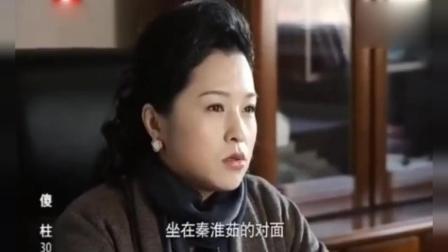 情满四合院-娄晓娥自愧不如秦淮茹, 也后悔离开傻柱去香港结婚