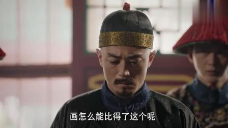 如懿传_皇上命画师复原和皇后的画像, 却不懂有些情一旦失去再也回不来了
