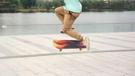 【冲突滑板店】fakie big spin 滑板教学 潘家杰