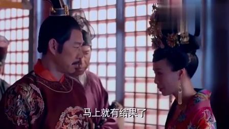 范冰冰草绑架受刑, 女人想直接弄死范冰冰, 皇帝正巧赶来了