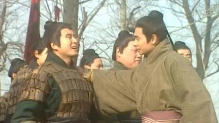 皇上设宴招待士兵前李亮嘱咐手下还特别指出灶