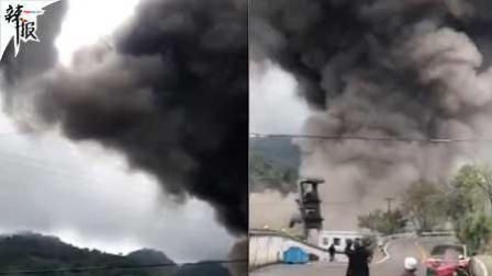 实拍重庆煤矿爆炸现场 附近邻居: 以为发生地震!