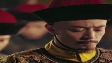 如懿传: 皇上强撑最后一口气, 拿出如懿的一缕青丝: 青樱, 我来了