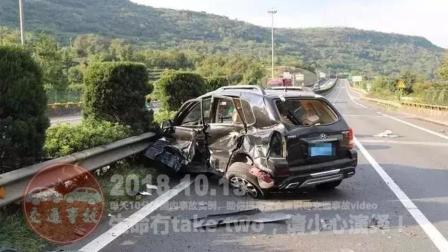 交通事故合集20181015: 每天10分钟车祸实例, 助你提高安全意识