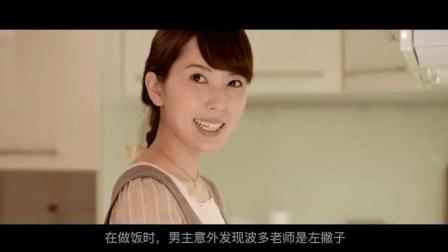 波多野结衣化身寿司店老板娘没想到丈夫竟利用她的特殊身份去赚钱