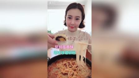 螺哆哆螺蛳粉+轩妈蛋黄酥
