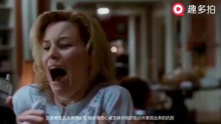 《撕裂人》: 一部有点搞笑又略带恐怖的怪兽片