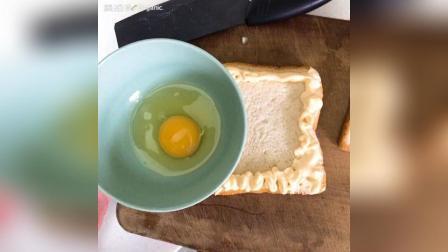 芝士鸡蛋吐司