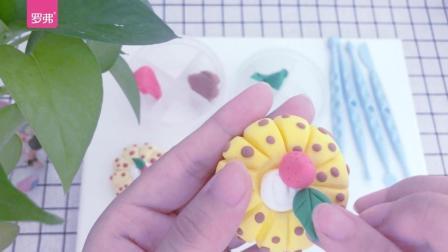 罗弗超轻粘土手工教程系列之甜心果酱面包