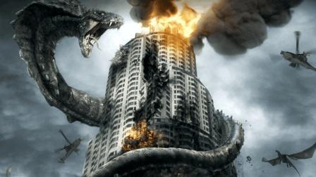 远古巨蟒入侵美国, 与中国神龙大打出手, 瞬间毁灭一座城市