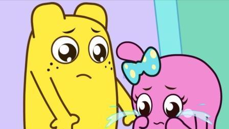 咕力动画: 咕力想和朋友们一起面对困难